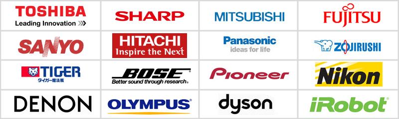 広島県で様々な家電・電化製品メーカー商品を出張買取するリサイクルショップ