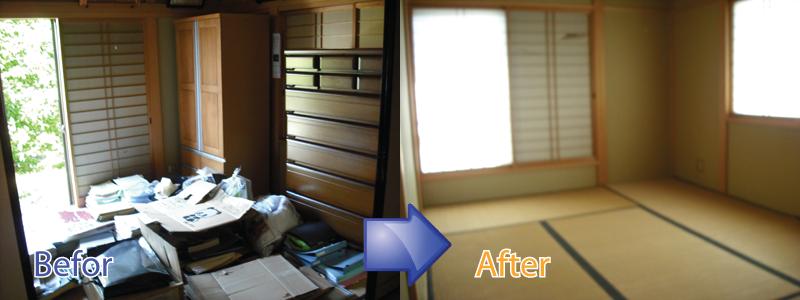 広島県でごみ屋敷の片付けは広島リサイクルジャパン